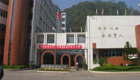 贵州省黔西南州兴义第一中学
