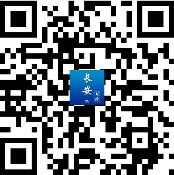 微信图片_20190712012236