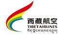 西藏航空有限公司乘务员招聘
