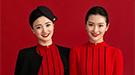 四川航空股份有限公司2019年客舱乘务员社会招聘