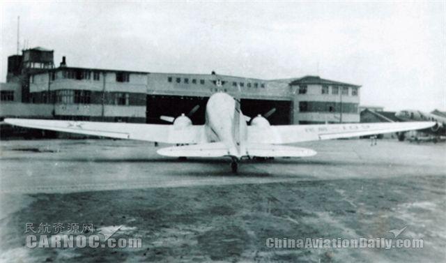 东航60年:从拼装飞机起步的全球一流机队