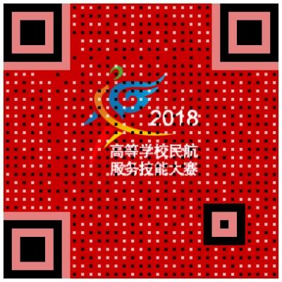 httpweixin.qq.comrQyqmvjPE0G6vrXfd939R.JPG