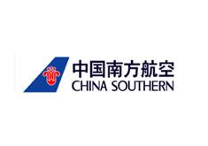 中国南方航空公司